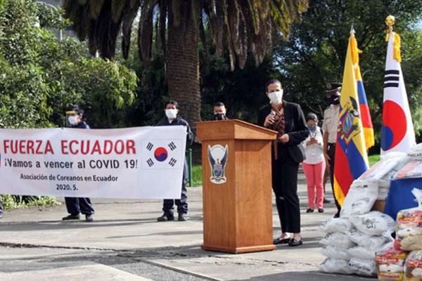 에콰도르 국민들에게 '연대의 마음' 전한 에콰도르 한인사회