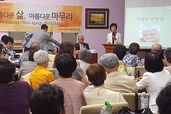 아름다운 삶, 아름다운 마무리... 재미 한인봉사단체 '소망 소사이어티'