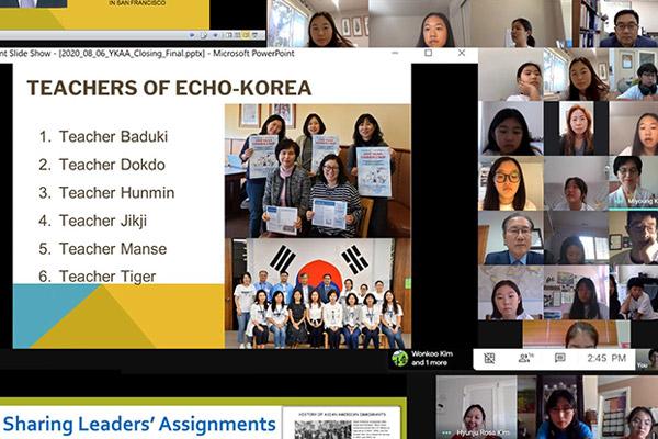 재미 한인청소년 역사문화캠프 개최, 에코-코리아