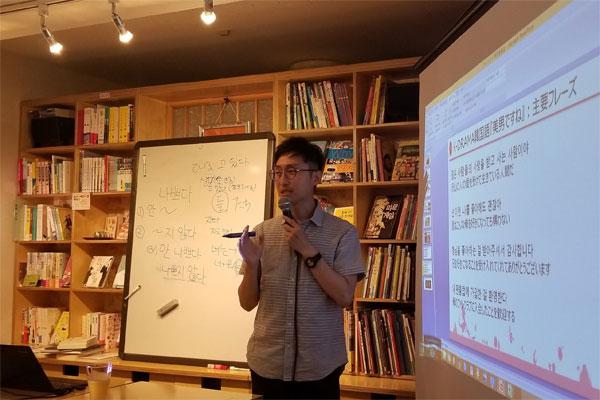 한국어 쉽게 배우는 애플리케이션, 일본에서 개발