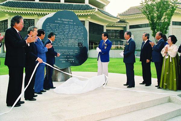한국사회 발전과 함께 한 재일동포들