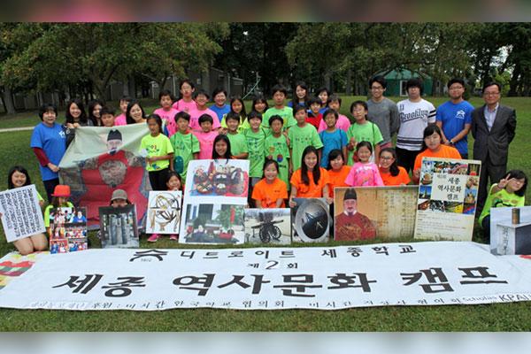 재미한국학교협의회(NAKS) 창립 40주년... 한인 차세대 인재를 키우다