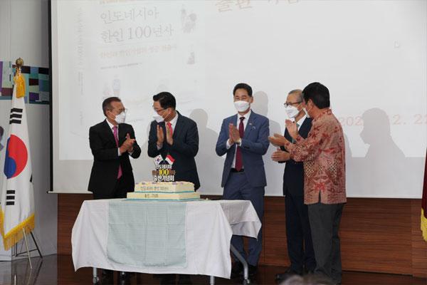 """""""인도네시아 한인 100년사"""" 집대성한 재인도네시아한인회"""