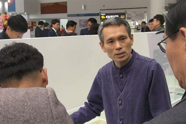 광주 고려인마을, 고려인 역사・문화 보여주는 전시센터 준비 중...