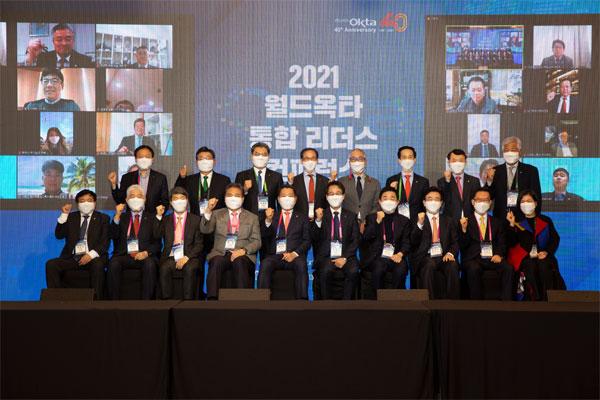월드옥타 세계대표자대회 및 수출상담회 5월 대전에서 개최