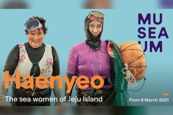 시드니한국문화원 개원 10주년... 제주 해녀와 가평전투 용사를 만나다