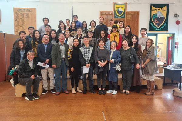 뉴질랜드 11번째 지역 한인회 '타라나키 한인회' 창립
