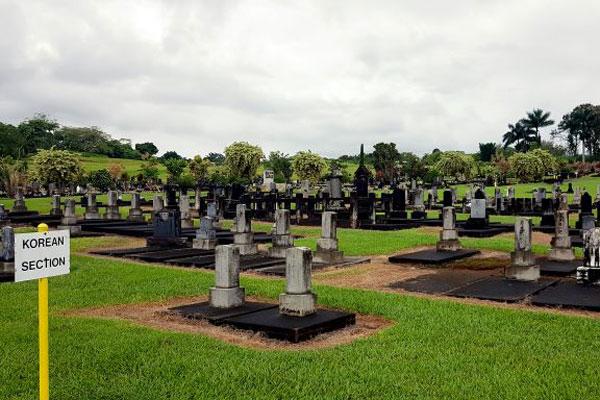 하와이 이민 1세대 묘비가 말하는 것들… 창원대 조사 보고서 발간