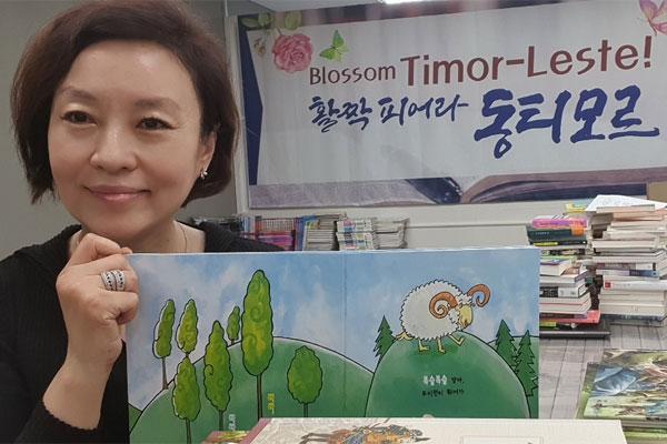 동티모르에 핀 한국학센터… 한글 전파하는 최현주 대표