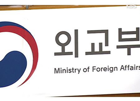재외국민 대선 투표 절차