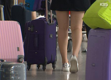 '재외동포 입국 금지'와 관련한 법률