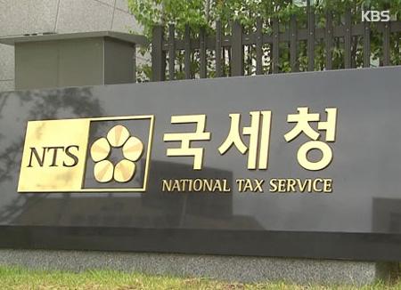 외국인 체납 세금 징수 강화