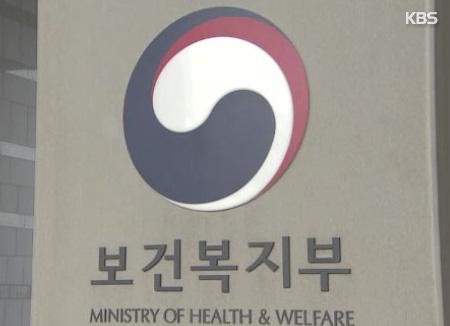국내거주 외국인의 건강보험 가입