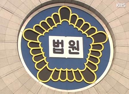 재외동포 간 분쟁 시, 한국 법원에 소송 제기 사례
