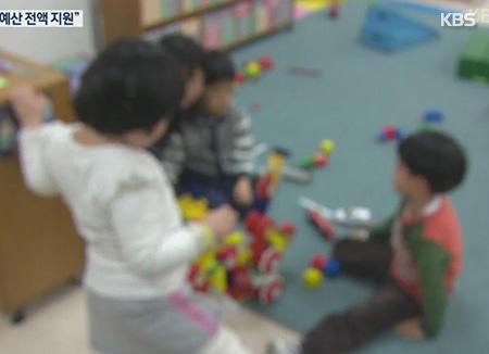 재외국민 자녀 누리과정 지원 외