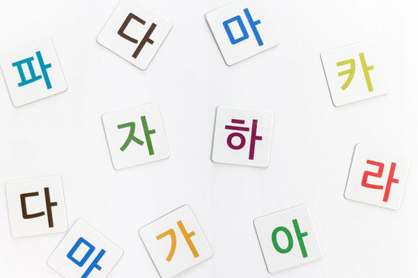 고려인 청소년 한국어 집중캠프 개최