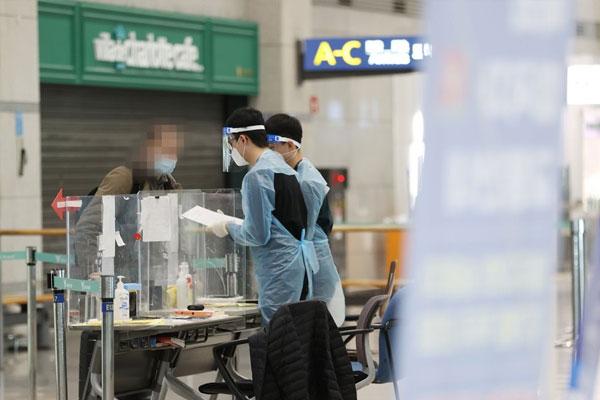 해외 입국 외국인 PCR 음성 확인서 제출 의무화