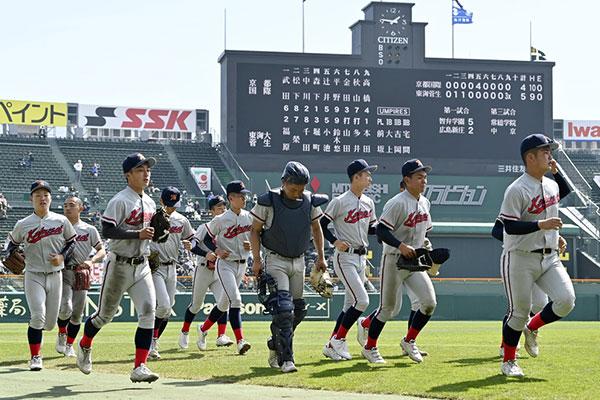 한국계 교토국제고, '꿈의 무대' 일본 고시엔 출전