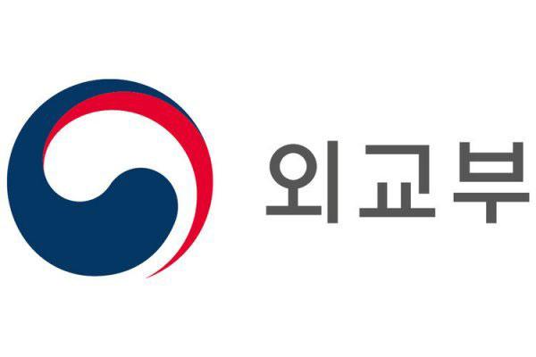 '세계 한인의 날' 기념, 유공 재외동포 포상 공모