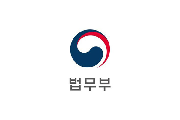 '국적법 개정안' 온라인 공청회 열려..