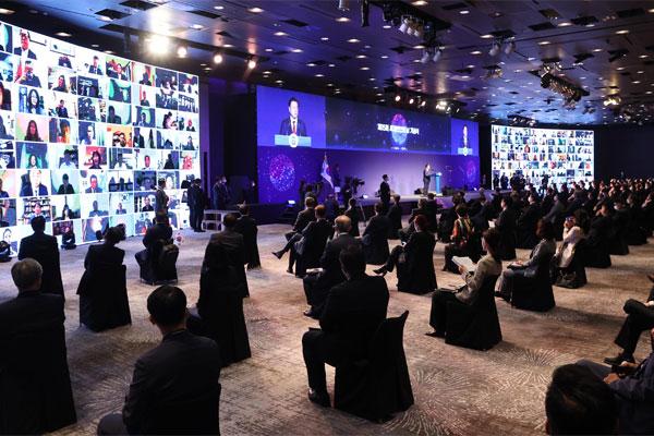 2021 세계한인회장대회 및 제15회 세계한인의 날 기념식