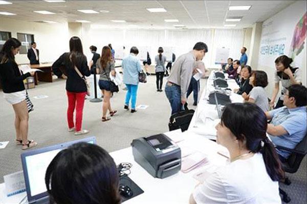 주미 공관, 10일부터 20대 대선 국외 부재자 신고 접수