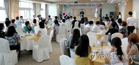 재외동포재단 홍보조사부 – 한지원 과장