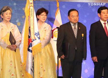 오는 9월 세계한인회장대회