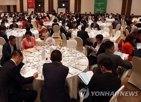 세계한인회장대회 개최