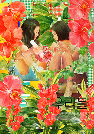 호주 시드니 - 나혜인 통신원