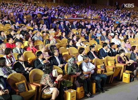 카자흐스탄 - 고려인 80주년 행사