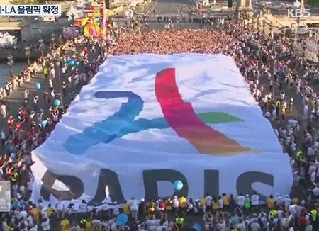프랑스 파리 - 허봉금 통신원