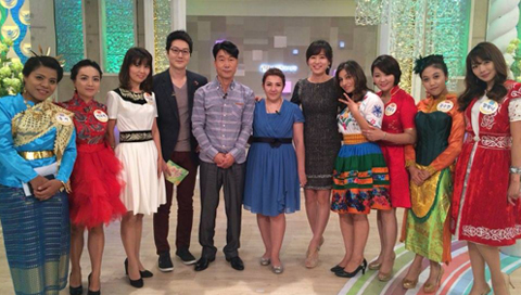</br><center>Love in Asia</center>