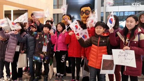 Peringatan Samiljeol (Gerakan Perjuangan Kemerdekaan Korea Selatan 1 Maret)