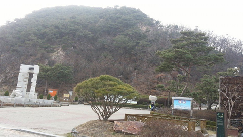 Kunjungan Di Taman Okku Siheung, Korea Selatan