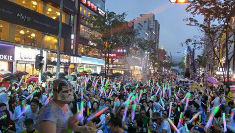 Festival Pistol Air Di Sinchon,Korea Selatan
