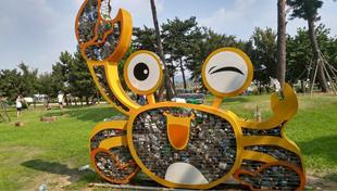 Festival Di Taman Ekologi Gaetgol, Siheung