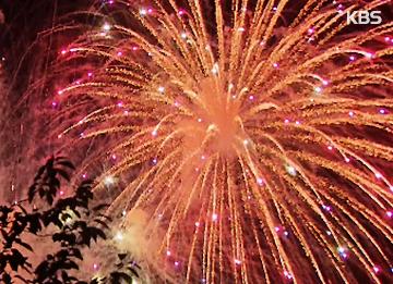 2015 Seoul International Fireworks Festival
