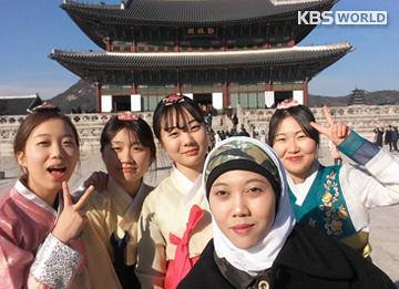Gyeongbokkung