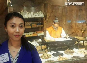 Museum Heo Jun