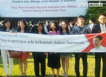 Kunjungan Bapak Presiden Joko Widodo Ke Korea selatan 2016