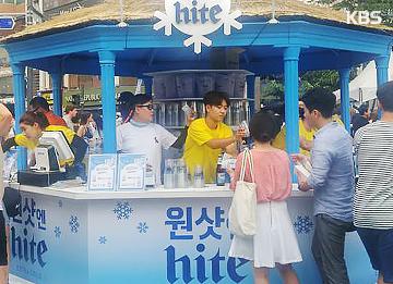 Festival Bir di Sinchon, Korea Selatan