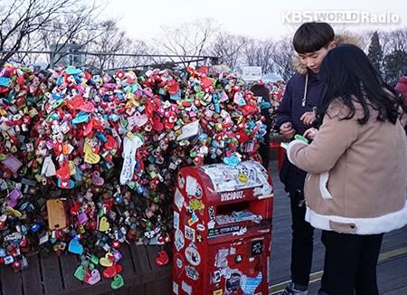 Valentine di N Seoul Tower