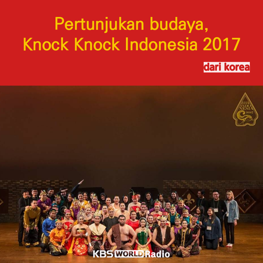 Knock Knock Indonesia 2017