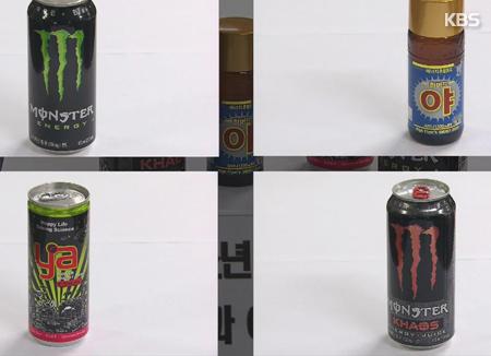5 أسباب تدفعك للامتناع عن تناول مشروبات الطاقة