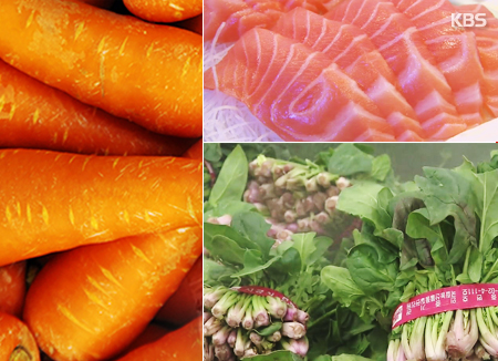5 أطعمة مفيدة لصحة العين