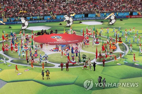 2018 러시아월드컵 개막