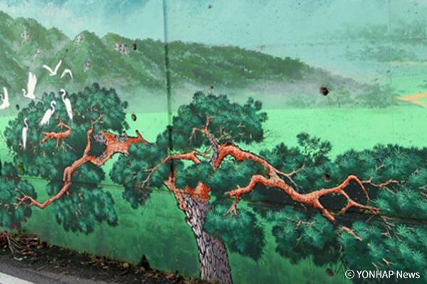 Lukisan pohon pinus ciptaan Solgeo