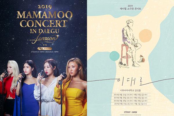 又一波爱豆演唱会即将来袭:MAMAMOO、郑恩地、K.Will、BTS