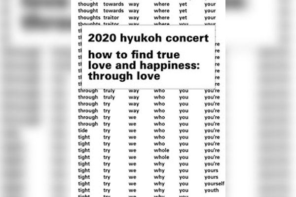 HYUKOH将于10月16-18日举行台湾演唱会